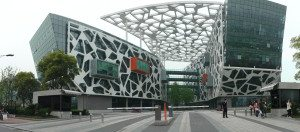 Alibaba_group_Headquarters fintech china