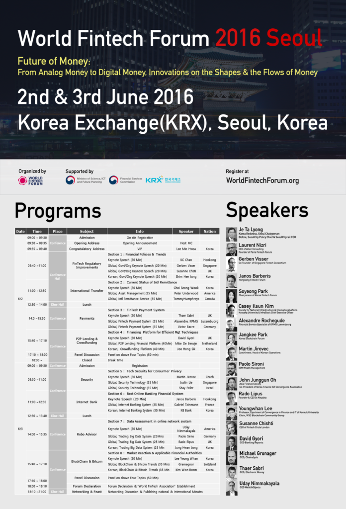 first fintech event in south korea world finech forum seoul