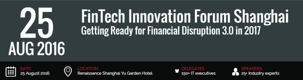 fintech forum 2016 shanghai