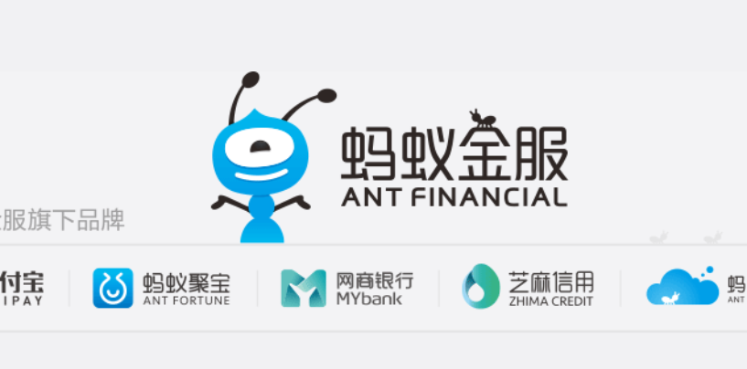 Ant Financial Worth US$75B, Considers IPO in HK Next Year, All Facts you Have to Know about Alipay