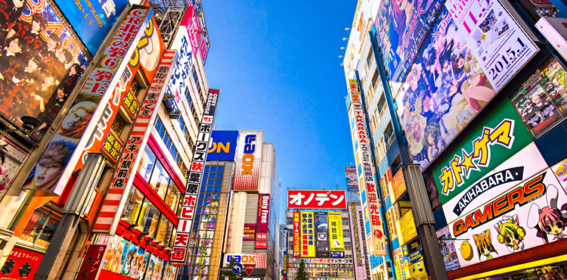New Regulations Set to Boost Fintech in Japan