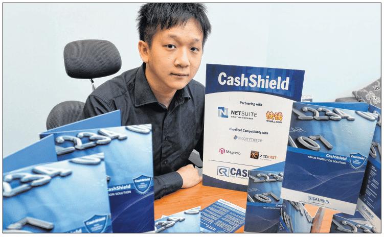CashShield – инновационное решение в борьбе с киберпреступностью