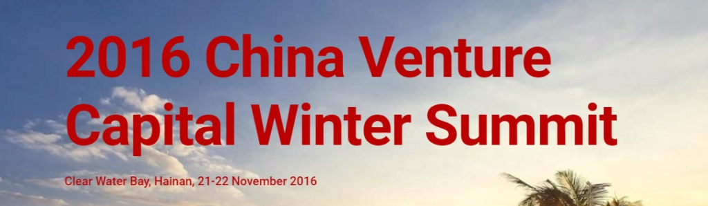 2016-china-venture-capital-winter-summit