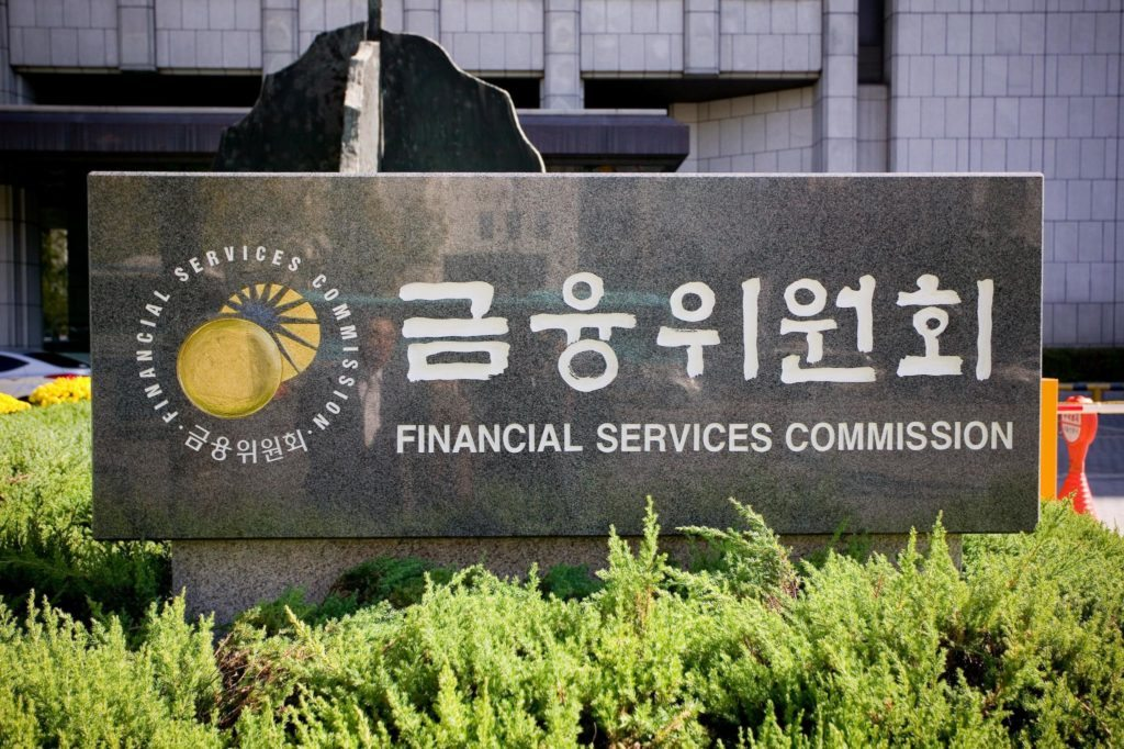 Korean Financial Services Commission