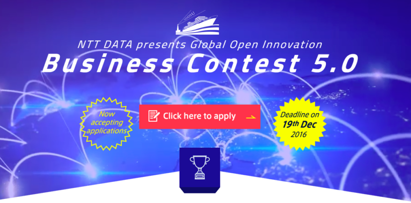 NTT DATA Launches The Open Innovation Business Contest
