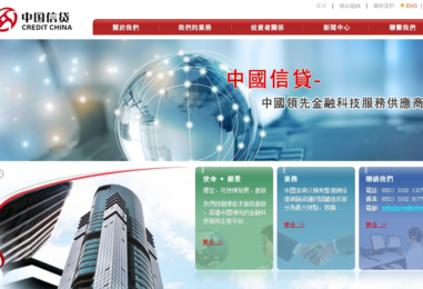 Credit China Fintech to Invest in Vietnamese Amigo Technologies To Grow Fintech Business