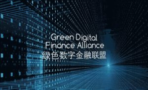 Green Digital Finance Alliance