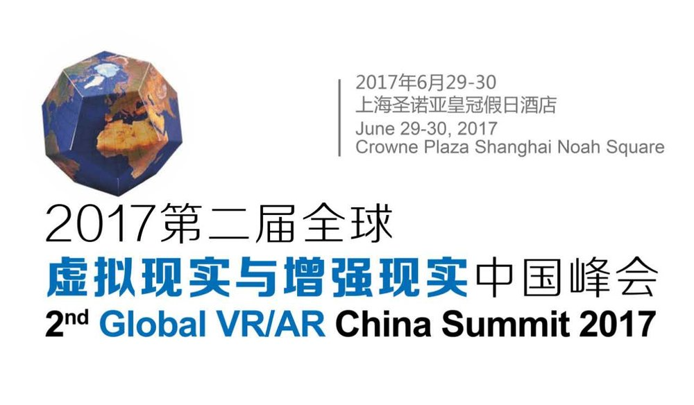 2nd Global VR:AR China Summit 2017