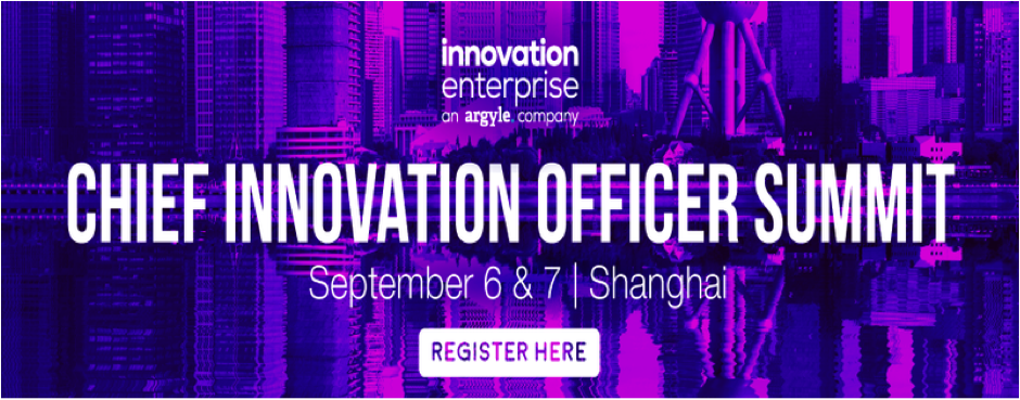 Chief-Innovation-Officer-Summit-Shanghai
