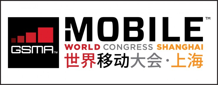 Mobile-World-Congress-Shanghai-2017