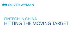 Oliver Wyman 2017 China Fintech Report