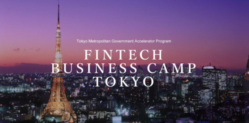 Tokyo Metropolitan Government Selects Singapore Fintech For Fintech Program