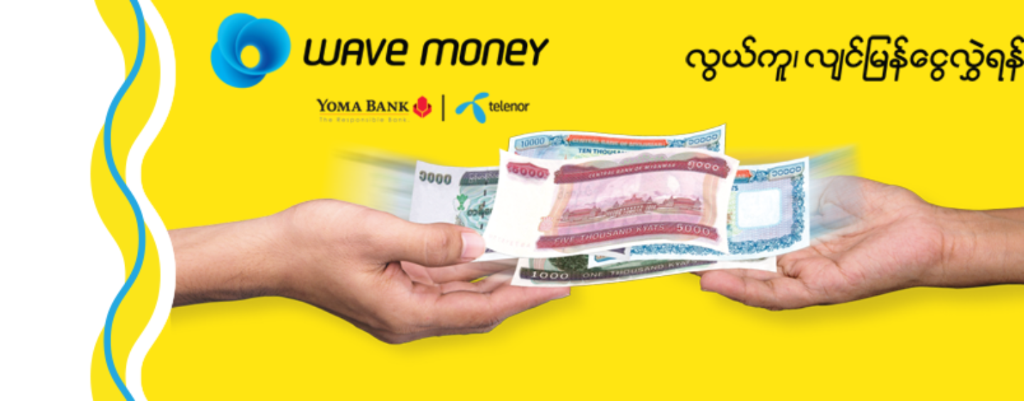 Wave Money Is The First Fintech Company In Myanmar To Launch