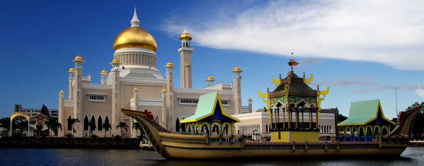 Brunei Joins Fintech Race
