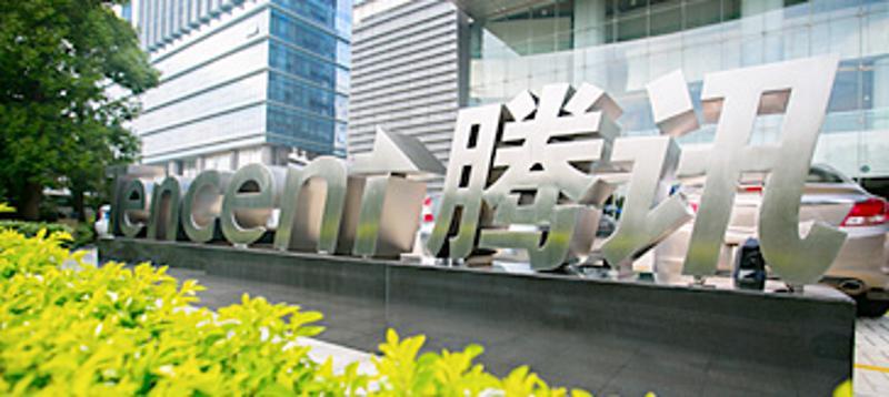 Malaysia Digital Wallet - Tencent