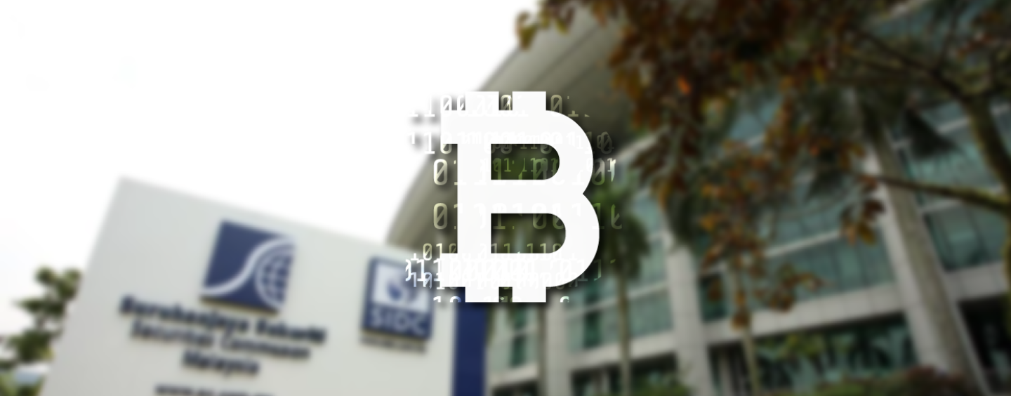 Behind The Scenes: Securities Commission Malaysia's Blockchain Project
