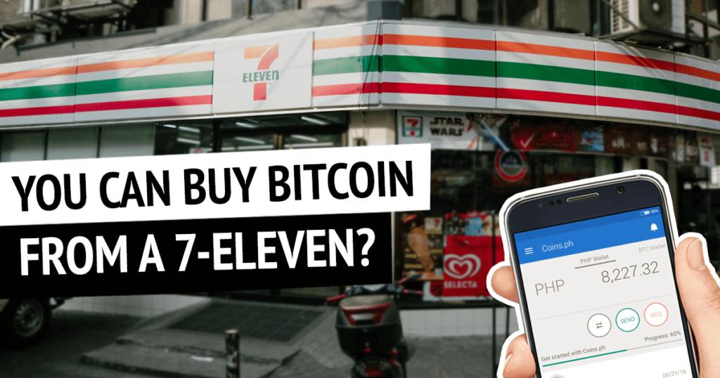 7-eleven bitcoin