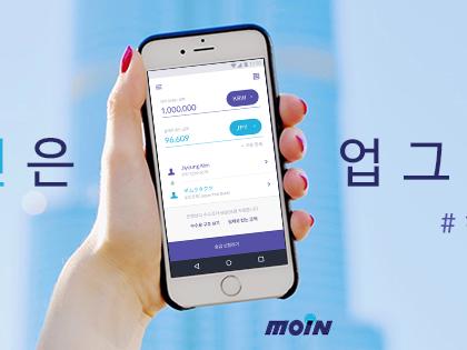 moin  - moin - Top Fintech Vietnam News from December 2017