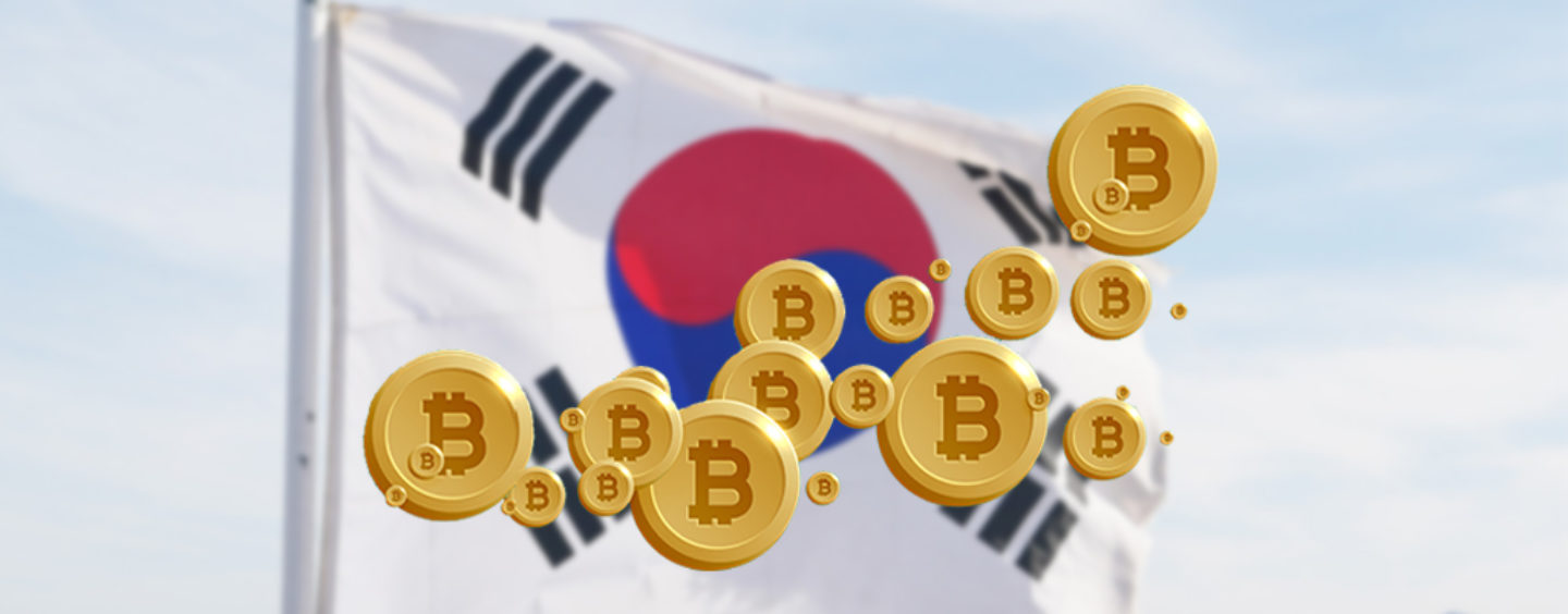ICOs in Korea