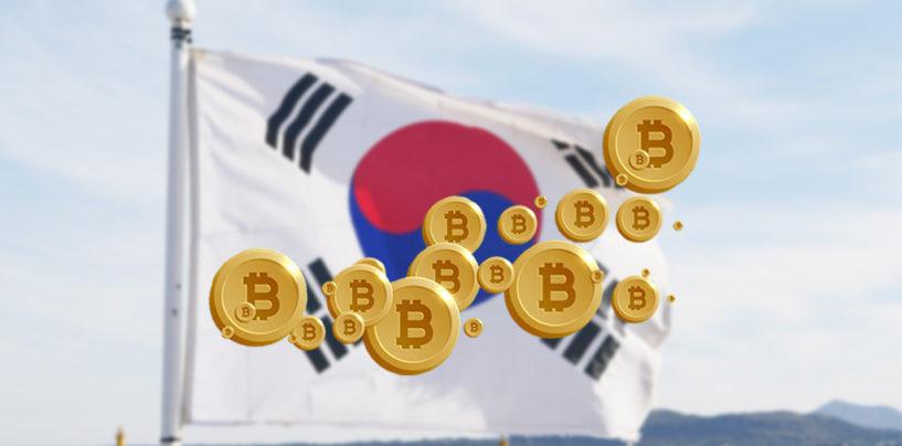 ICOs in Korea