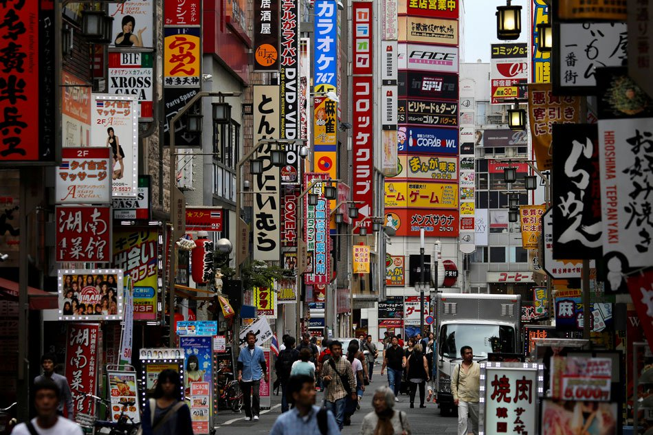 Remittances from Japan may be cheaper using digital coins- advocate