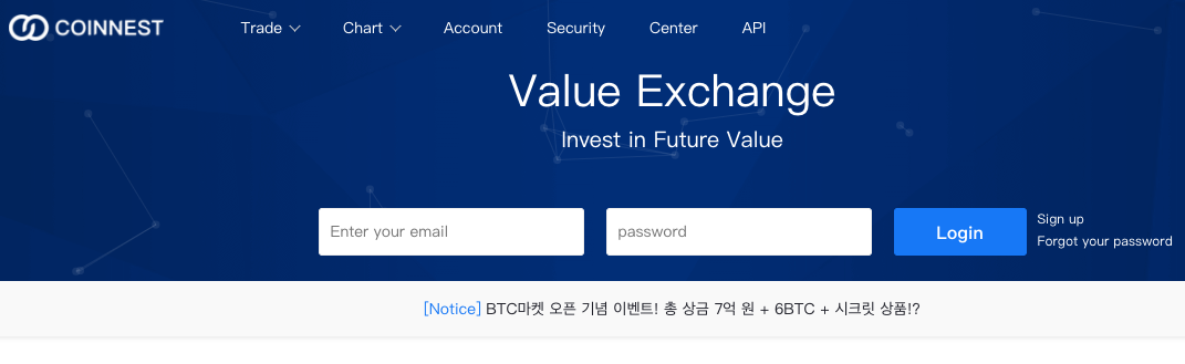 Coinnest Korean Cryptocurrency Exchanges