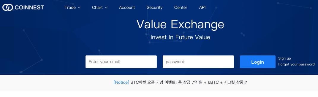 korean cryptocurrency exchanges list