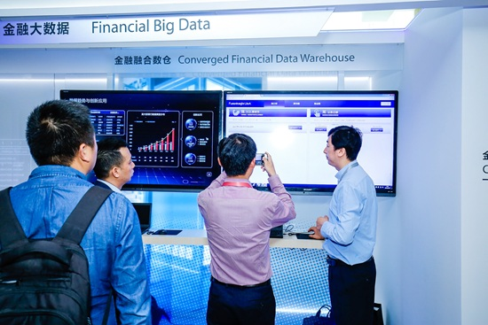 Financial Big Data Exhibition Area