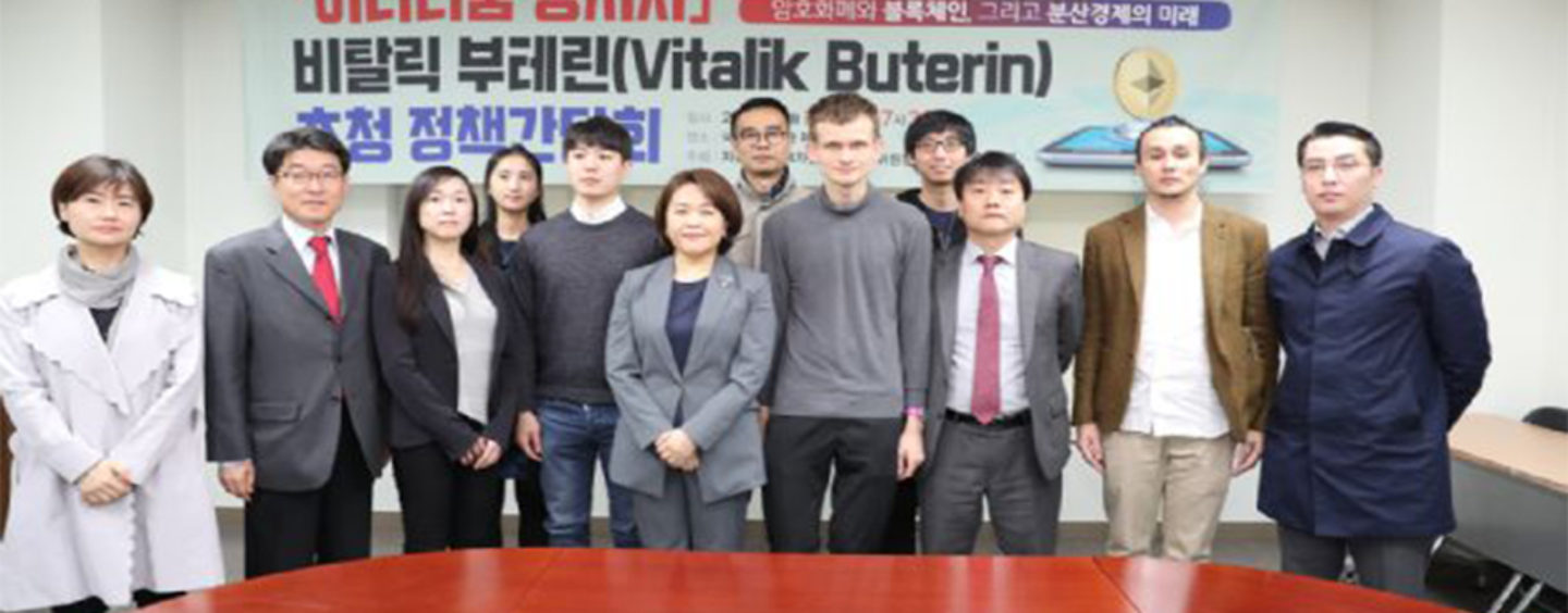 Vitalik Buterin Founder of Ethereum Arrives in Seoul