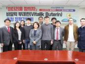Vitalik Buterin Founder of Ethereum Arrives in Seoul
