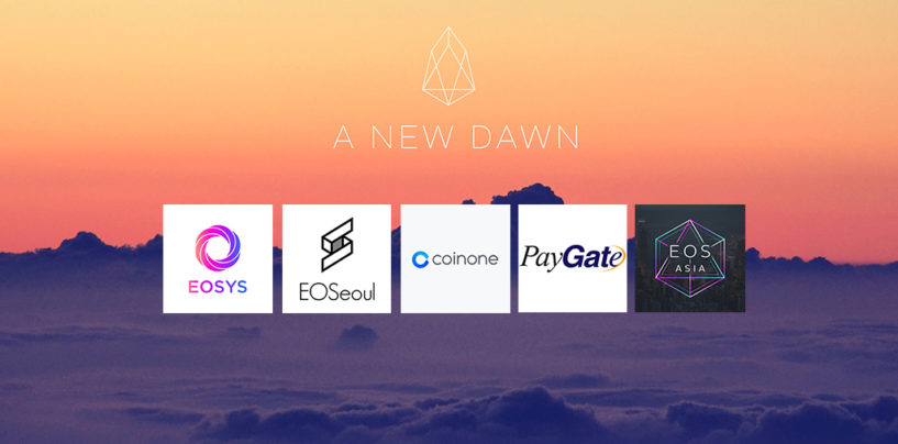 Will a Korean EOS Block Producer Make the Cut?