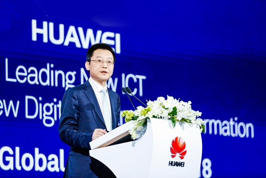 Ma Yue, Vice President of Huawei Enterprise BG, President of EBG Global Sales