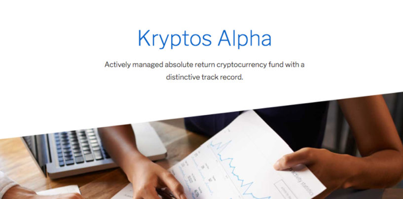 First Crypto Fund in Singapore