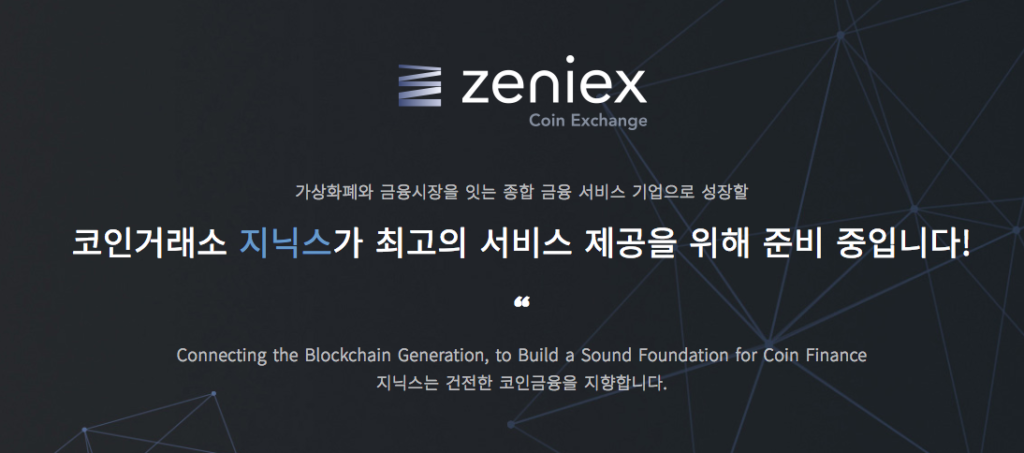 korean exchange cryptocurrency
