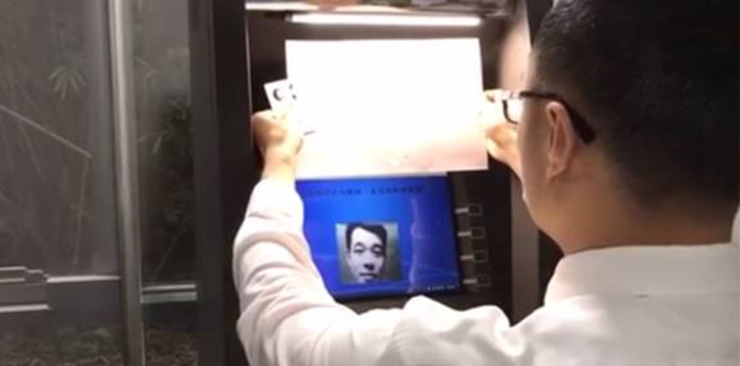 Facial Recognition to Protect Singapore Bank Card Holders Rolled Out
