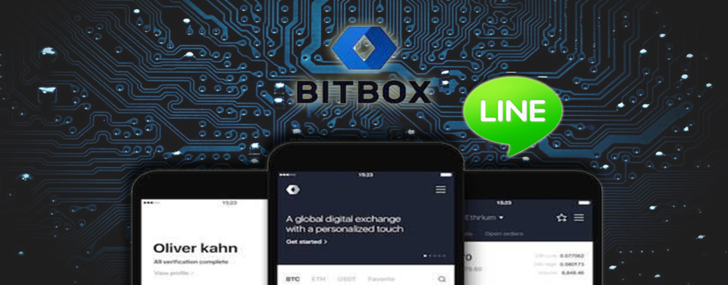 LINE to Launch Cryptocurrency Exchange BITBOX