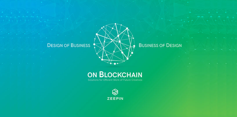 ZEEPIN Announces Event in Singapore to Disrupt Creative Industries