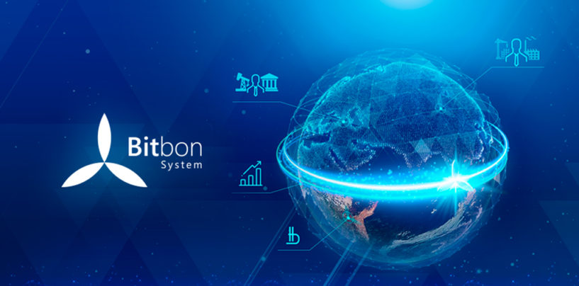 Is the Bitbon System an Alternative for Entrepreneurs?