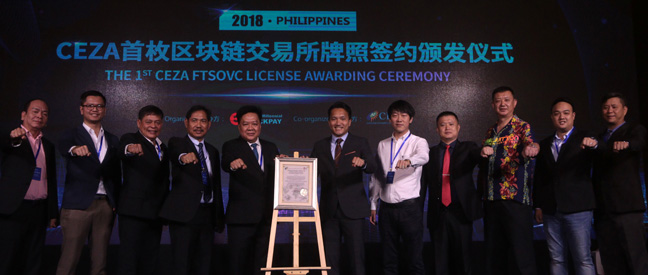 Officials of the Cagayan Economic Zone Authority, led by its Senior Deputy Administrator Raymundo T. Roquero (5th from left), and Ricky Law (6th from right) of Golden Millennial Quickpay (GMQ) Inc. Limited, Virtual Asset Exchange Legal Representative, took a group photo after GMQ became the first recipient of a license to operate in the Philippines as one of the locators of the Cagayan Economic Zone Authority in Sta. Ana, Cagayan. Photo from Manila Standard.