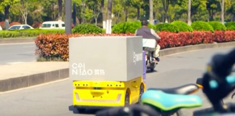 """Cainiao Showcases its """"Future Park"""" Equipped With Driverless Vehicles"""