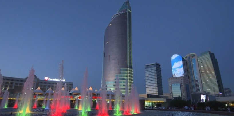 Kazakhstan Strives to Become an Attractive Destination for Fintech Startups