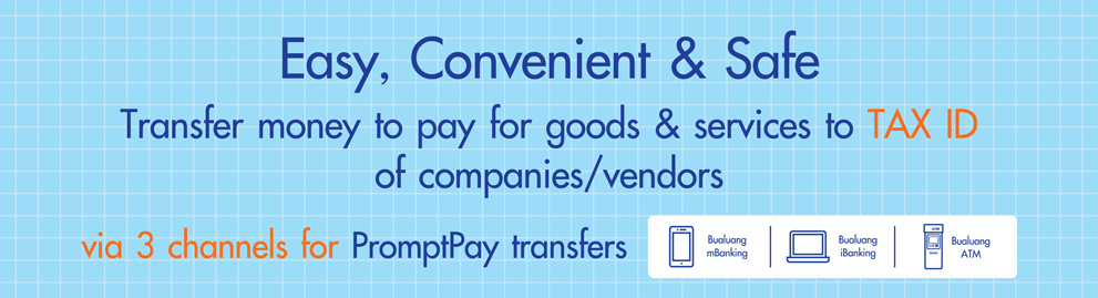 PromptPay 1