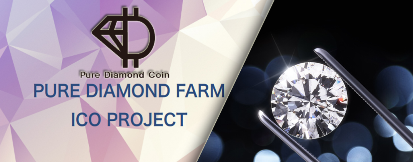 Pure Diamond Farm Seeks a US$200 Million ICO to Bring Lab-Grown Diamonds to Market