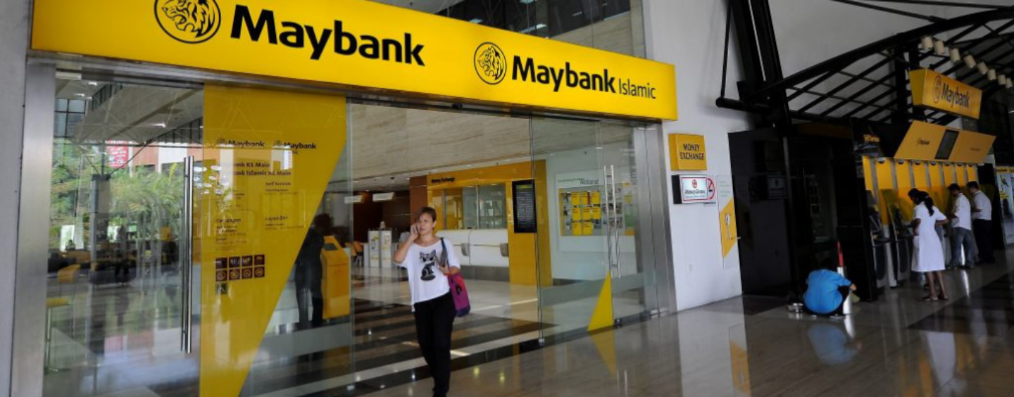 Maybank Now Lets Merchants Issue Unique PayNow QR Codes for Individual Invoices