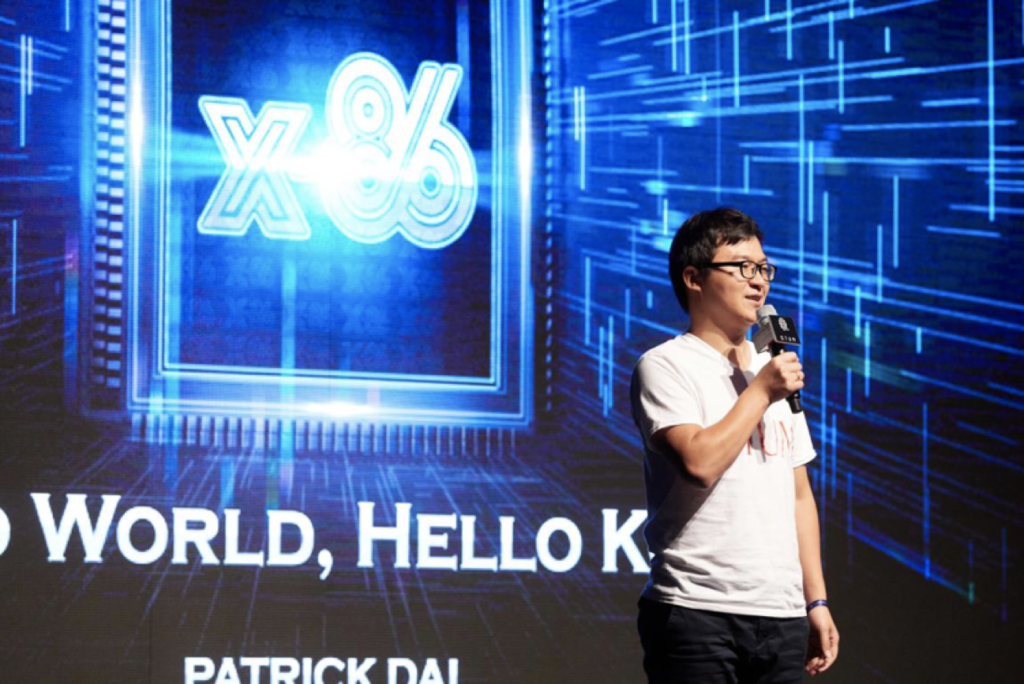 Patrick Dai, QTUM CEO