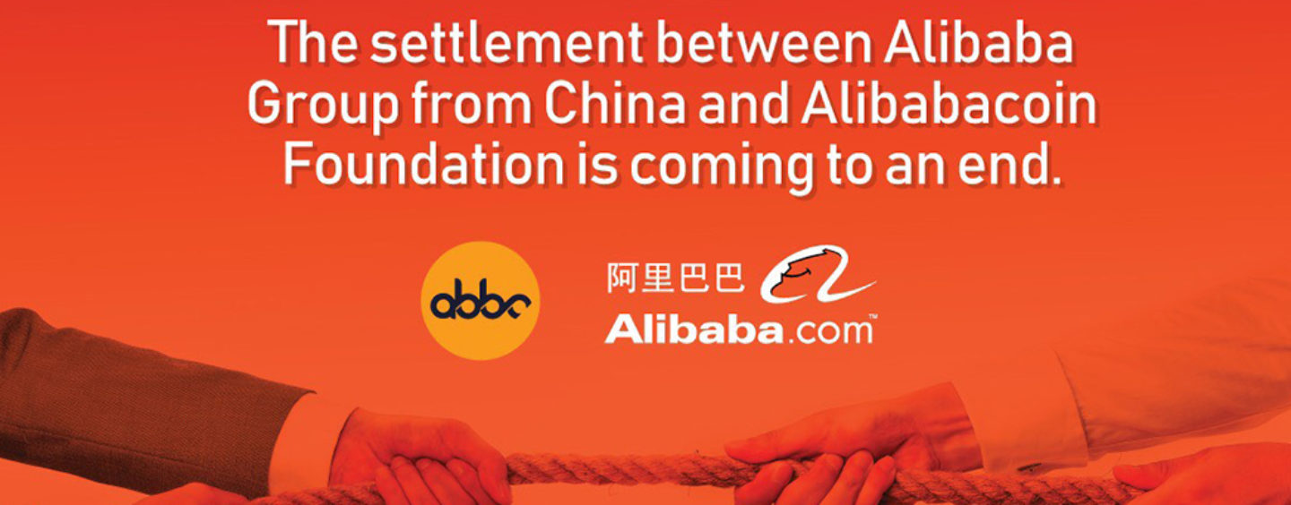 Is Chinese Alibaba Group Going To Acquire Alibabacoin?