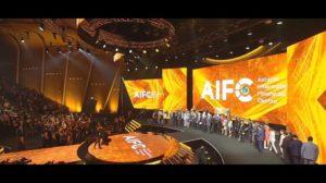 Launch of the Astana International Financial Center, @AIFC_KZ, Twitter