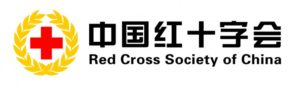 Qingdao Red Cross Medical Corps
