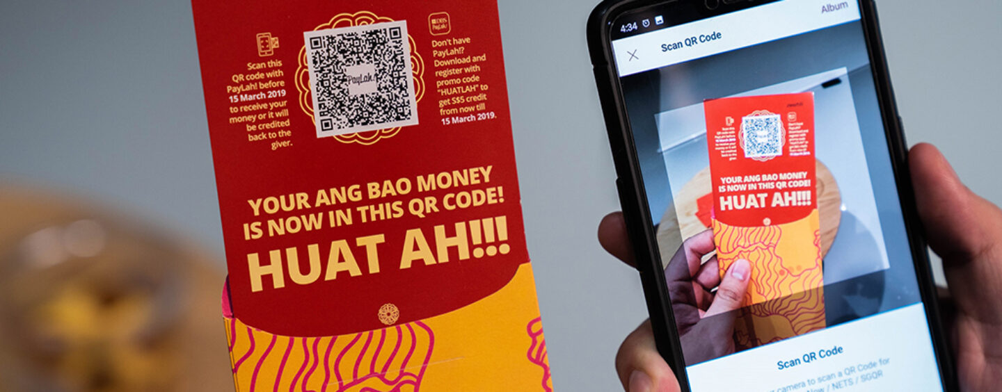 DBS Pilots Loadable QR Red Packets
