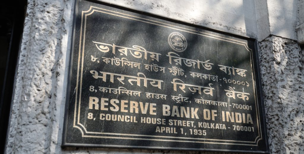 Reserve Bank of India - Blockchain in India